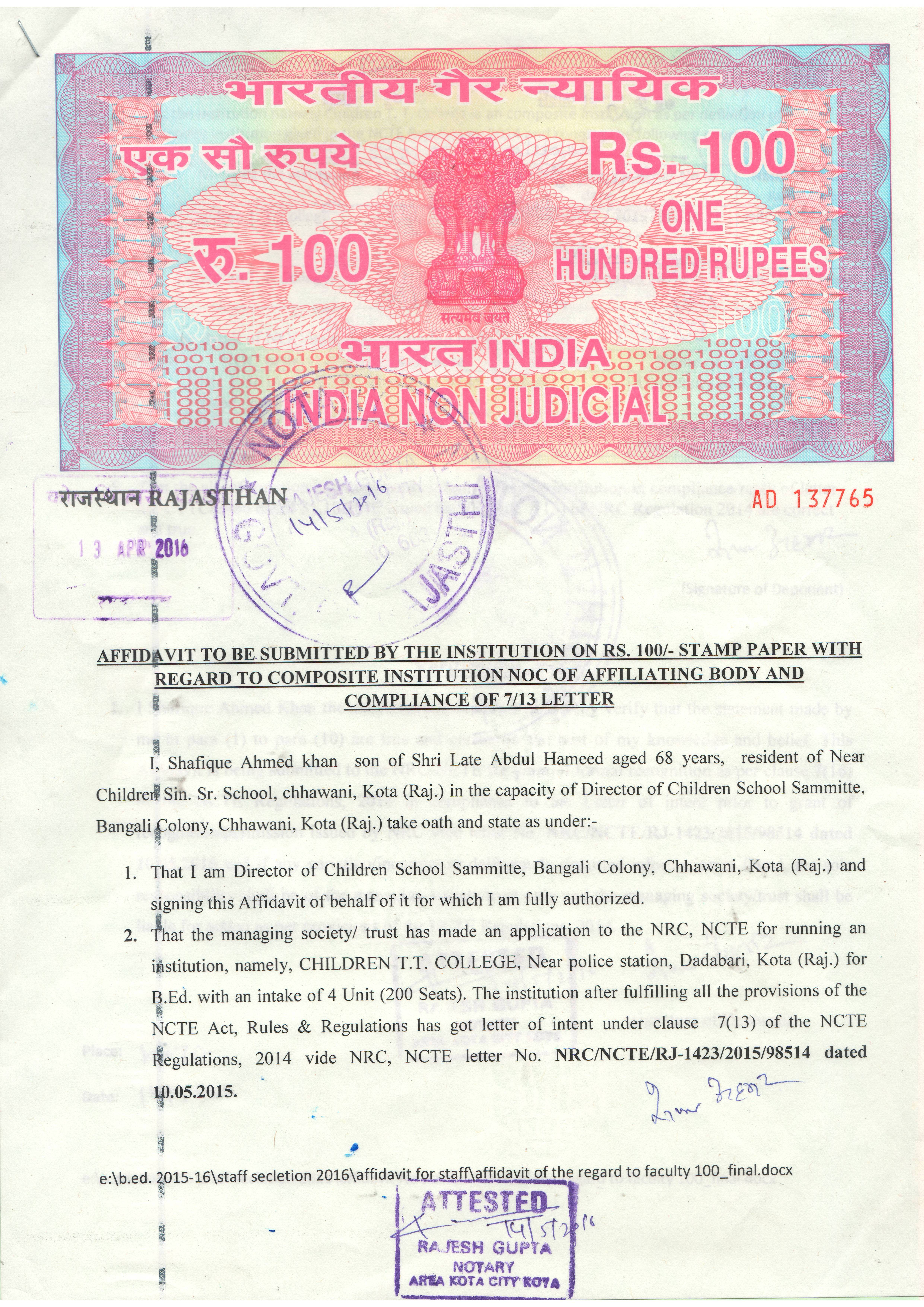 Stamp 100 Rs Affi. Body and Compliance