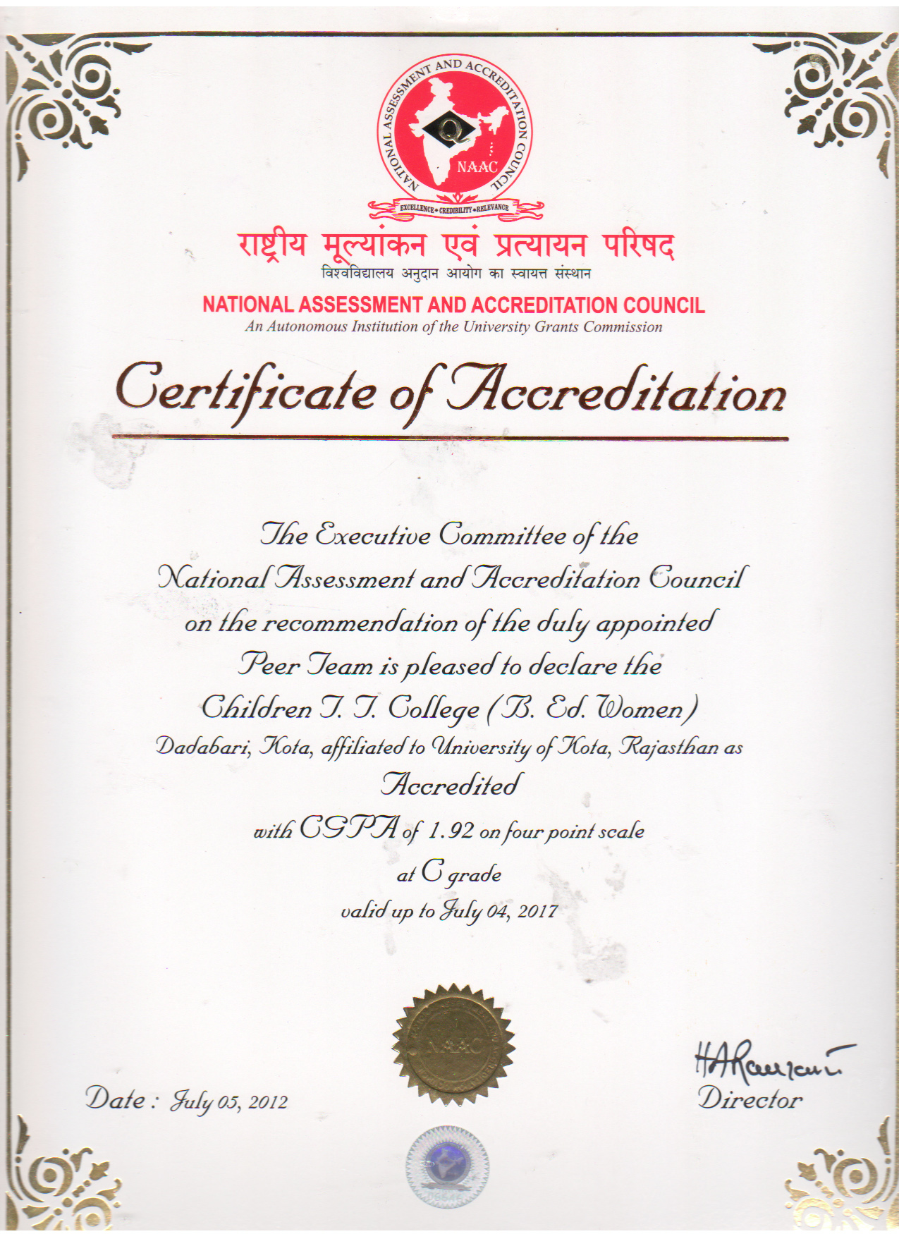 certificate naac noc letter recognition order college accreditation ncte children